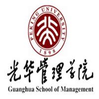 北京大学光华工商管理学院在职MBA (PMBA)